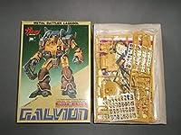 172 ガルビオン 8 ラグドル
