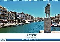 Sète - Das Venedig des Languedoc (Wandkalender 2022 DIN A2 quer): Schlendern Sie entlang der Kanaele von Sète (Monatskalender, 14 Seiten )