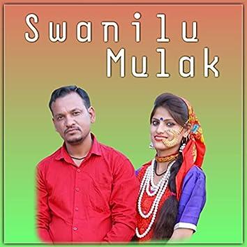 Swanilu mulak