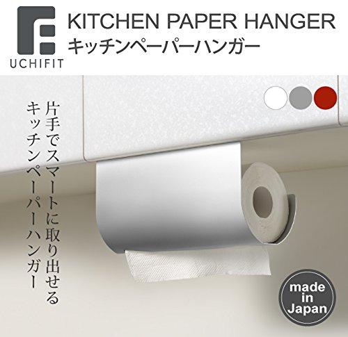 オークスUCHIFIT(ウチフィット)『キッチンペーパーハンガー』