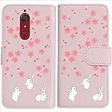 sslink Wiko VIEW ウイコウ ビュー 手帳型 ピンク ケース t092 うさぎ ウサギ 和柄 桜 ダイアリータイプ 横開き カード収納 フリップ カバー