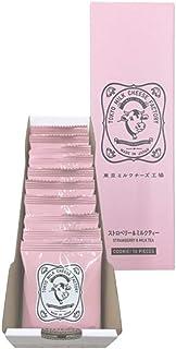 東京ミルクチーズ工場 ストロベリー&ミルクティークッキー 10枚入