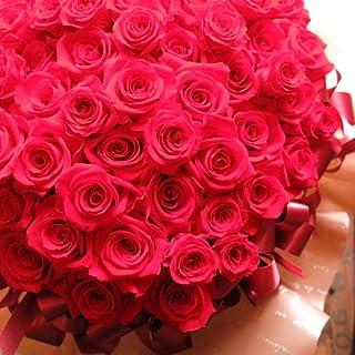 還暦祝い 花 赤バラ 60本  プレゼント 贈物 プリザーブドフラワー 60輪使用 ケース付き