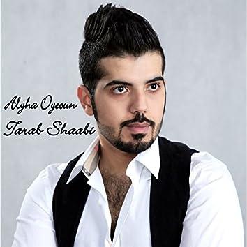 Alyha Oyeoun (feat. Al Kaabi)