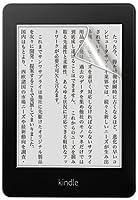 サンワサプライ kindle Paperwhiteフィルム 3G対応 液晶保護 指紋防止光沢 【ネコポス対応】 PDA-FKP1KFP