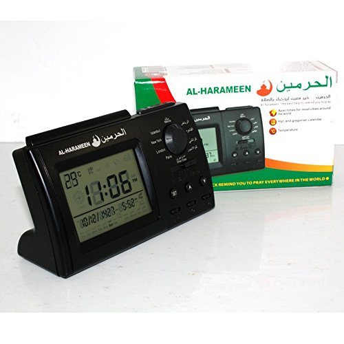 Anlising Muslim Azan Table Clock, Azan Athan Prayer Clock Black Color Complete Azan for All Prayers Qibla Direction 3006 Black