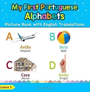 brazilian portuguese alphabet