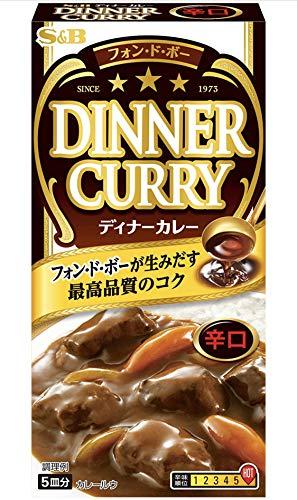 エスビー食品 ディナーカレー 辛口 97g