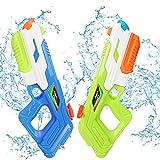 Jogotoll Water Guns,2 Pack Squirt Guns Water Blaster 908CC Large Capacity Water Soaker Blaster Squirt Toy Swimming Pool...