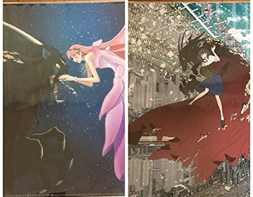 竜とそばかすの姫 クリアファイル 2枚セット
