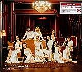 Perfect World (初回限定盤A)