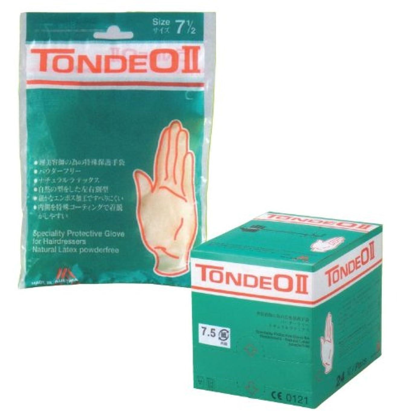 エジプト人建てる探偵トンデオ2 ゴム手袋 7.5インチ