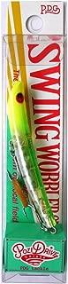 POZIDRIVEGARAGE(ポジドライブガレージ) ミノー スウィング ウォブラー 85S #07 CHモヒート (チャートヘッドモヒート) ルアー
