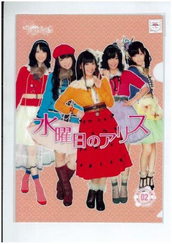 AKB48 チームサプライズ 水曜日のアリス 限定 クリアファイル
