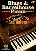 Blues Barrelhouse Piano Rabson DVD