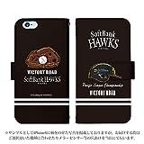 iPhone8 ケース デザイン:9.ビクトリーロード/マグネットハンドあり ホークス パターン 手帳型 スマホケース カバー アイフォン iphone8