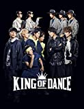 TVドラマ『KING OF DANCE』【Blu-ray BOX】[Blu-ray/ブルーレイ]