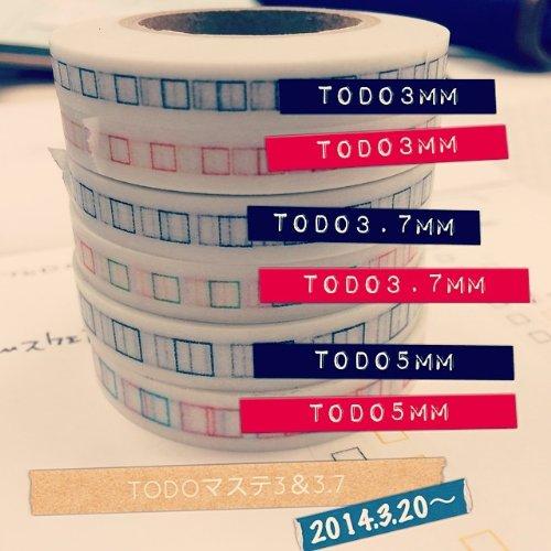 icconico(イッコニコ)『TODOエンピツ5mm(TE-01)』