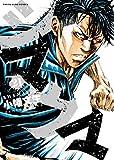 シマウマ(21) (ヤングキングコミックス)