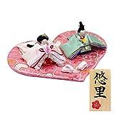 大阪 長生堂 雛人形 コンパクト 名入れ 木札特典付(別送) ちりめん ひな人形 きらきらハートのお雛様