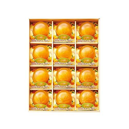 みかん・まるごとゼリー・ギフトセット 有田みかん・和歌山県産 1箱 94g×12個 入り