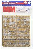 Tamiya - Accesorio para maquetas (T2M 35185) [Importado de Francia]