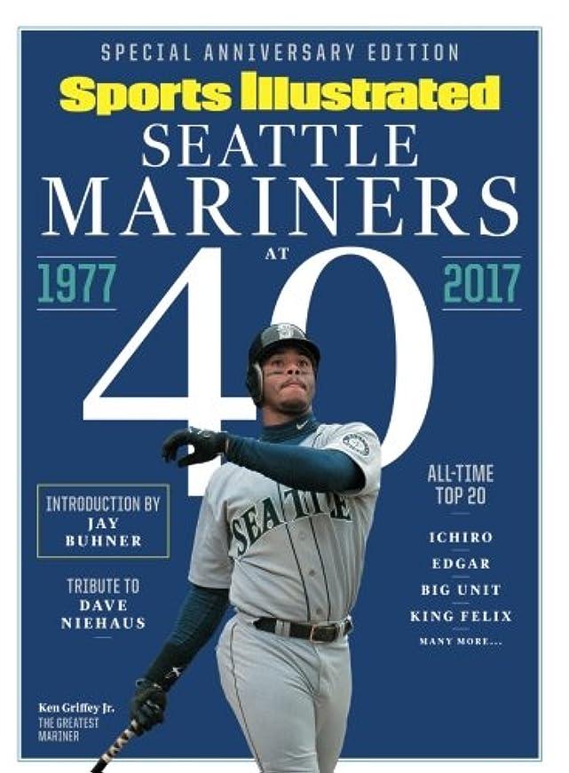 細胞受け入れフロンティアSPORTS ILLUSTRATED Seattle Mariners at 40 - Ken Griffey Jr. Cover