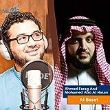 Al-Baset