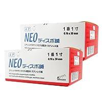 【山正】NEO ディスポ鍼 4本パック(240本入り)【3番×1寸3分】× 2個セット