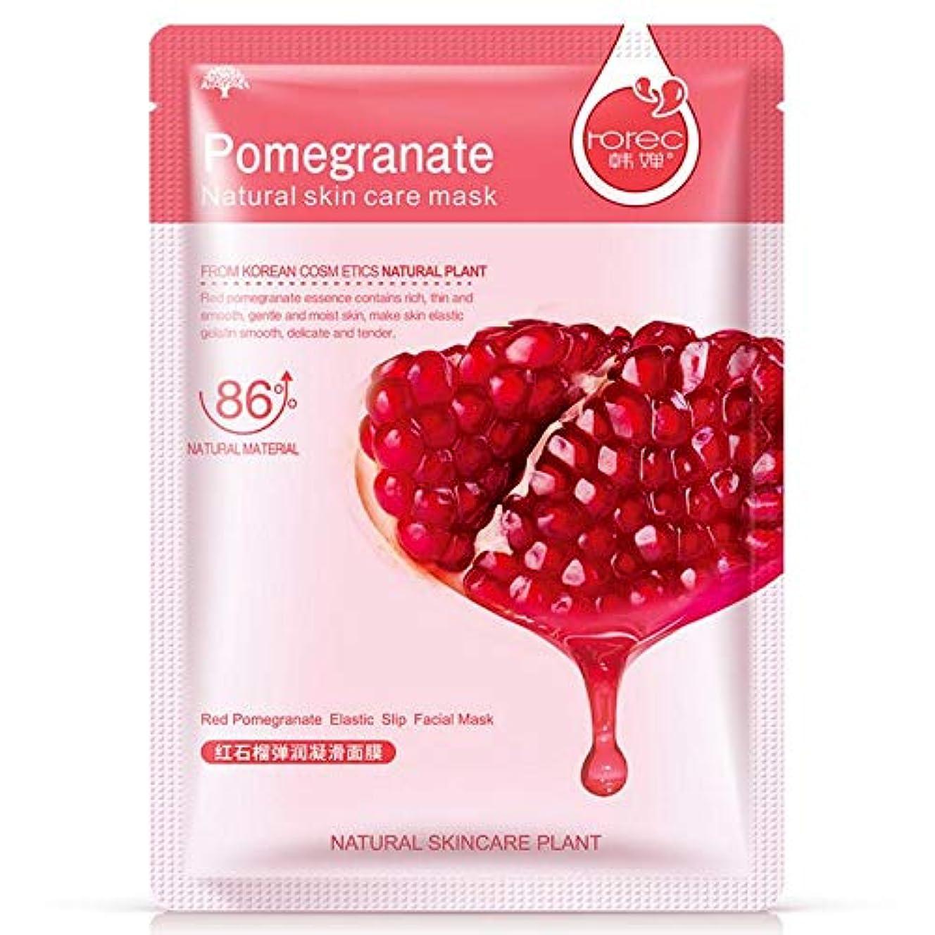 時計回り受け継ぐ窓を洗う(Pomegranate) Skin Care Plant Facial Mask Moisturizing Oil Control Blackhead Remover Wrapped Mask Face Mask Face Care