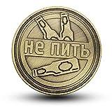 Rusia,Cerveza,Monedas Conmemorativas,Mejores Amigos,Regalos,Monedas,Insignias,Vodka,Relieves Moneda de Decisión/dorado/Paridad