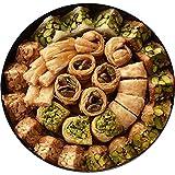 MASSARA Premium Edition Baklava Mix 350 Gramm in der Metall Box - Baklawa gemischt mit Pistazien, Cashewnüssen und Pinienkernen