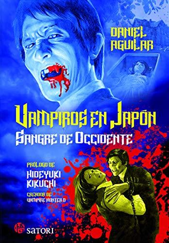 VAMPIROS EN JAPÓN. SANGRE DE OCCIDENTE (ARTE)