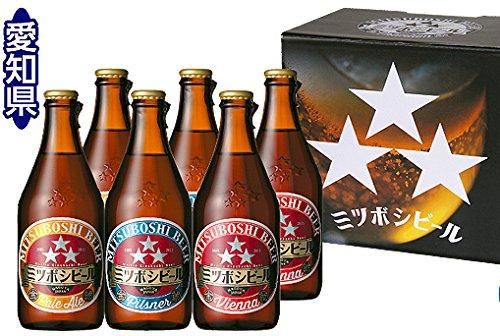 お歳暮特集 ミツボシビール(ピルスナー、ペールエール、ウインナスタイルラガー)330ml×各2