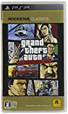Rockstar Classics Grand Theft Auto: Liberty City Stories [CERO Rating 'Z'] (japan import)