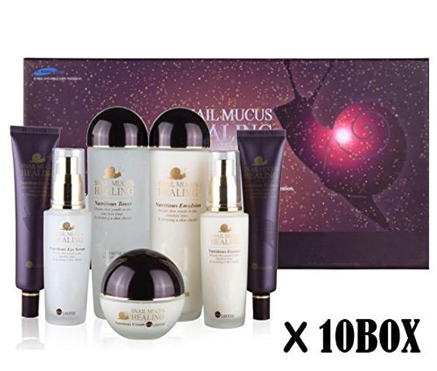 ゆるく治療公平な[ElleLhotse]カタツムリ粘液栄養スキンケア7PCS (10BOX)/Snail Mucus Nutritious Skin Care 7pcs(10BOX)/水分/Moisture/韓国化粧品/Korean cosmetics [並行輸入品]