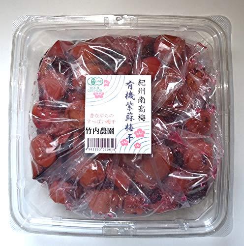 竹内農園 紀州南高梅 有機しそ梅干 1kg 昔ながらのすっぱい梅干