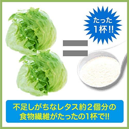 【大容量】毎日たっぷりとれるイージーファイバーパウチタイプ食物繊維で自然なリズム280g