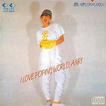 Omoikiri American I Love Poping World, Anri