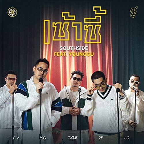 Twopee Southside, Freddy V, IG & DJ TOB feat. Younggu