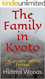 Kyoto 1巻 表紙画像