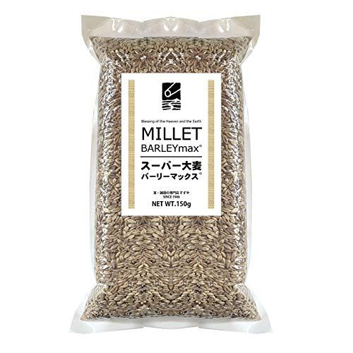 オーストラリア産 スーパー大麦 バーリーマックス 150g