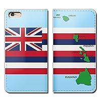 AQUOS zero5G basic DX SHG02 ケース スマホケース 手帳型 ベルトなし HAWAII 海 ハワイ 州旗 手帳ケース カバー バンドなし マグネット式 バンドレス EB223040115102