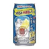 極上レモンサワー つけ込み塩レモン 350ml ×24缶