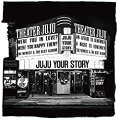 JUJU「Stop Motion」のジャケット画像