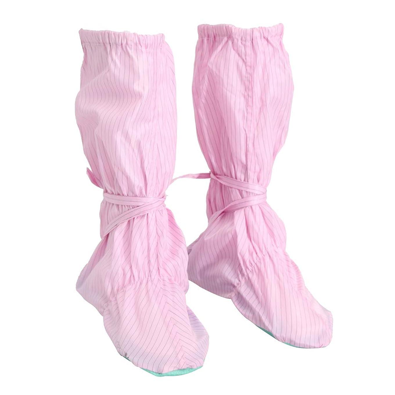 消防士荒らす満足KESOTO 作業靴 クリーンルームシューズ 帯電防止 通気性 快適 軽量 - ピンク