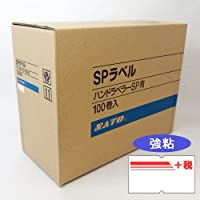 SATO SP用標準ラベル +税(特措法デザイン)/100巻 強粘