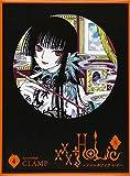 BD付き xxxHOLiC・戻(4)特装版 (講談社キャラクターズライツ)