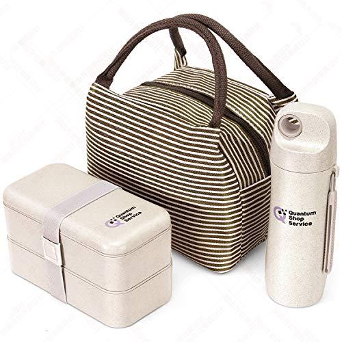 Quantum Lunch Box - Auslaufsicher und BPA frei - Jausenbox für Kinder und Erwachsene - Bento Box zusammen mit Besteck, Wasserflasche und Einer still-vollen Tasche (Beige)