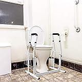 HENGMEI Toiletten Aufstehhilfe Toilettenstützgestell WC Stütze Höhenverstellbar Stützhilfe Sicherheit Rahmen - 7